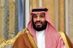 Saúdský korunní princ Muhammad bin Salmán
