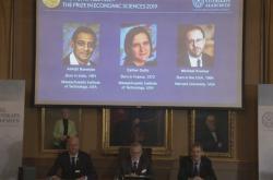 Nobelova cena za ekonomii
