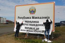 Makedonie změnila název na Severní Makedonii