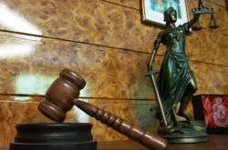 Soudnictví