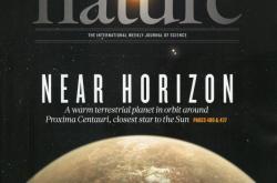 Obálka žurnálu Nature
