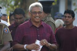 Gotabaja Radžapaksa