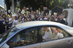 Papež František v Japonsku
