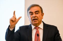Bývalému šéf japonské automobilky Nissan Motor Carlos Ghosn