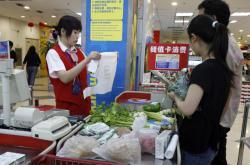 Konec igelitových tašek v Číně?