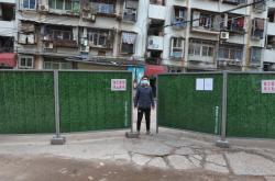 Izolované domy v čínské provincii Chu-pej