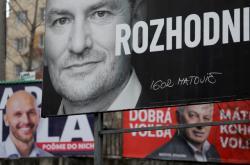 Slovenská předvolební kampaň