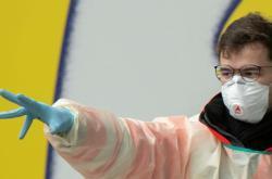 Boj proti koronaviru