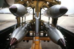 Jaderná puma B-61