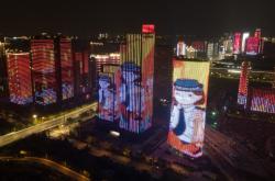 Čínské město Wu-chan se otevírá