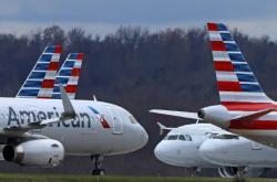 Část flotily American Airlines na mezinárodním letišti v Pittsburghu