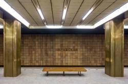 Stanice metra Pražskaja v Moskvě