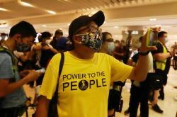 Protesty v Hong-kongu