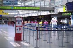 Letiště Dortmund