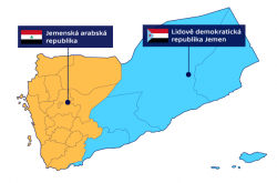 Jemenské státy 1968-1990