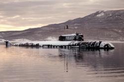 Havárie ponorky Kursk