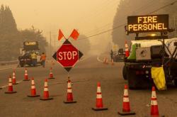 Uzavřená oblast v Oregonu