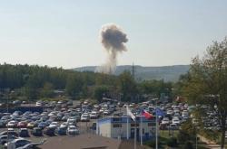 Požár a výbuchy uskladněné munice v Bílině