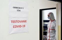 Plošné testování na Slovensku