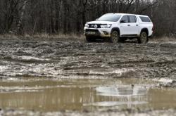 Toyota Hilux - Ilustrační foto