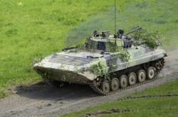 Bojové vozidlo