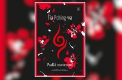 Ťia Pching-wa