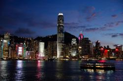 Noční panorama Hongkongu