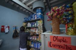 Malý obchod s potravinami ve Venezuele