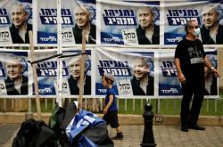 Volební plakáty izraelského premiéra Benjamina Netanjahua