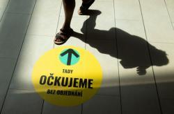 Očkovací centrum pro neobjednané v obchodním centru Atrium Hradec Králové