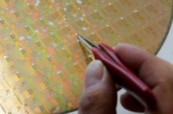 Výzkum čipů v čínském Pekingu