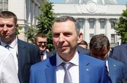 Serhij Šefir