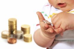 Od malička k finanční gramotnosti