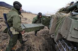 Ruské vojenské cvičení