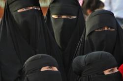 Saúdské Arabky