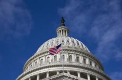 Americký Kongres