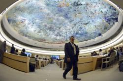 Jednání Rady OSN pro lidská práva