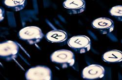 Psací stroj - ilustrační foto