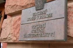Pražské vrchní státní zastupitelství
