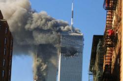 Teroristický útok na WTC