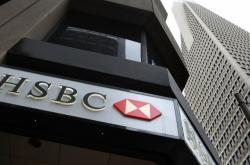 Logo bankovní skupiny HSBC