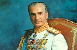 Šáh Reza Pahlaví