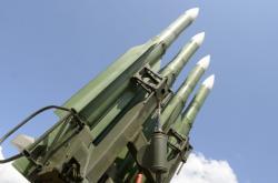 Raketový systém BUK