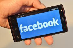 Facebook na telefonu
