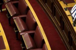 Řecký parlament bude hlasovat o dalším balíčku reforem