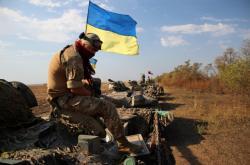 Vojáci ukrajinské armády v Doněcké oblasti