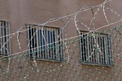 Věznice Pardubice