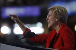 Senátorka Elizabeth Warrenová byla jednou z favoritek na viceprezidentku