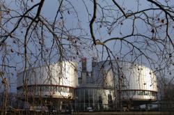 Budova Evropského soudu pro lidská práva ve Štrasburku