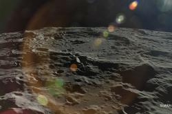 Měsíc objektivem sondy Kaguja